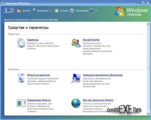 Microsoft Windows Defender 1.153.1833.0