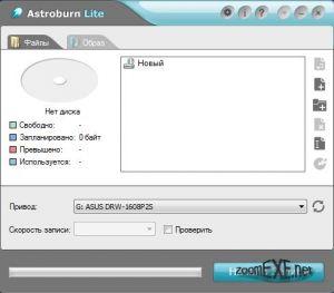 Astroburn Lite 1.4.0