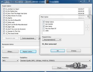 Free Audio CD to MP3 Converter 1.3