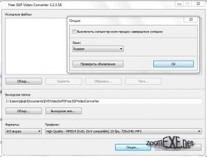 Free 3GP Video Converter 5.0