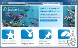 Internet Explorer 9 9.0.8112.16421 Final / 10 Platform Preview 2