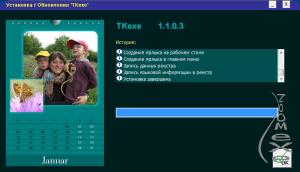 TKexe Kalendar 1.1.0.4