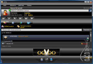 ooVoo 3.0.1.46