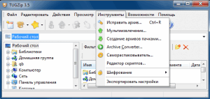 TUGZip 3.5.0.0