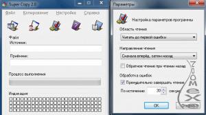 Super Copy 2.0