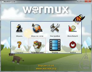 Wormux 11.04.1