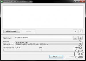 Free Video To DVD Converter 5.0