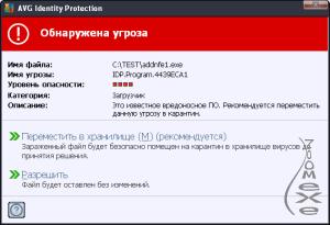 Независимый тест антивирусов 3 - 2012