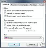 DropIt 8.5
