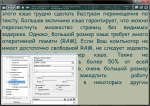 ICE Book Reader Professional 9.6 Russian