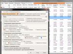 Сhameleon Task Manager Lite 4.0.0.782