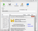 SoftPerfect File Recovery 1.2