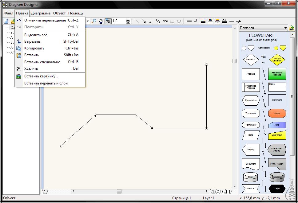 Программа для создание схем на русском
