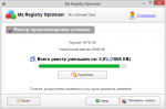 Mz Registry Optimizer 3.1.0.0