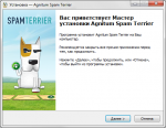 Spam Terrier 2.1 build 341