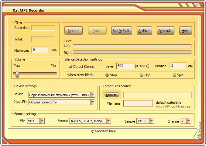 Скачать Программу Для Записи Аудио Cd