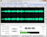 Wave Editor 3.5.0.0