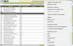 Moo0 Audio Player 1.58