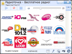 Радиоточка 15.0
