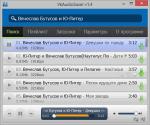 VkAudioSaver 1.5