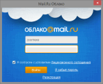 Mail.Ru Cloud 15.06.0851