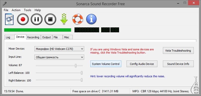 Захват звука с компьютера скачать