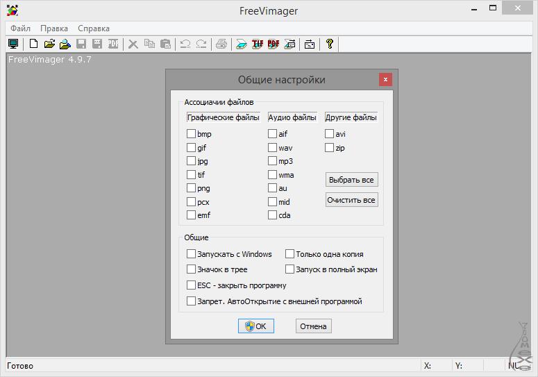 Многофункциональные программы для во на windows
