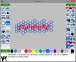 Tux Paint 0.9.22