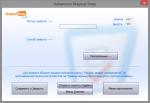 Ashampoo Magical Snap Free 1.21