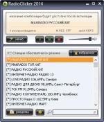 RadioClicker 8.62.30