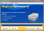 Ashampoo® Magical Optimizer 1.22