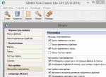SBMAV Disk Cleaner Lite 3.01