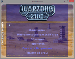 Warzone 2100 3.2.1