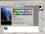 PhotoFiltre 7.2.1 + Portable
