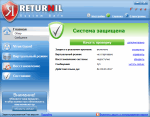 Returnil System Safe Free 2011 3.2.12918.5857