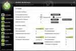 Amiti Antivirus 24.0.320.0