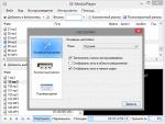 SE-MediaPlayer 1.8.1 + Portable