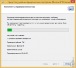 Microsoft Malicious Software Removal Tool 5.46