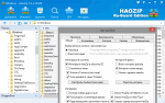 HaoZip 5.9.1 Build 10697