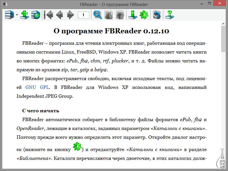 Всеволод нестайко тореадори з васюківки читати онлайн