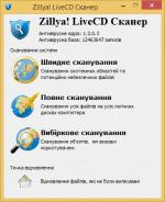 Zillya! Scanner
