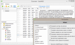 QuiteRSS 0.18.9