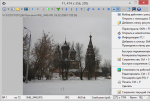 APViewer 1.06