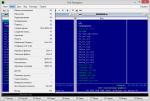 File Navigator 1.7.4.606