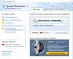 Spyware Terminator 3.0.1.112
