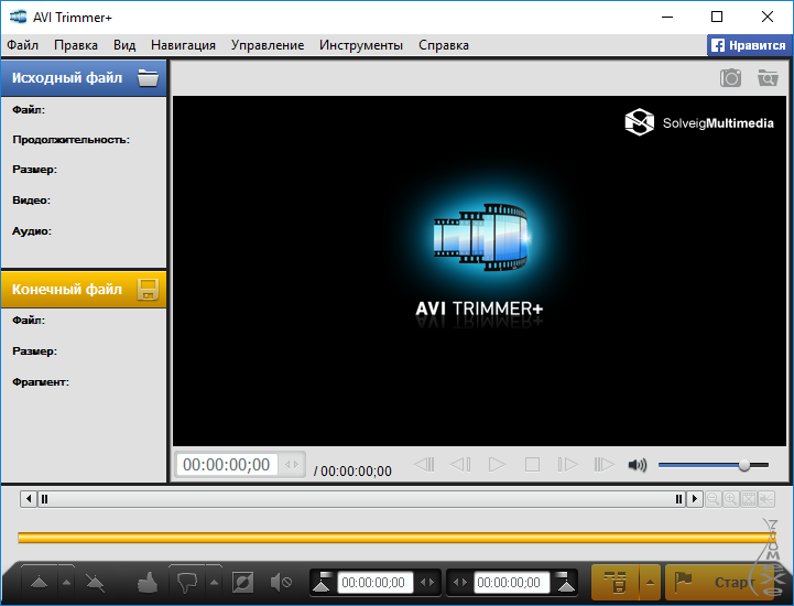 Обрезать Avi Файл img-1