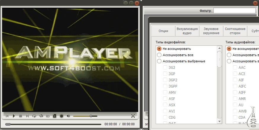 Скачать классный видео проигрыватель на компьютер