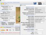 AndreaMosaic 3.37