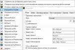 Greenshot 1.2.9.112