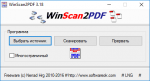 WinScan2PDF 3.61